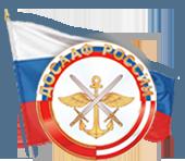 rostodosaaf-logo